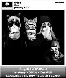 PRMarPosterweb.jpg